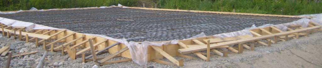 Железобетонный фундамент в Пскове